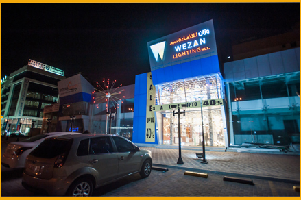 Wezan Lighting